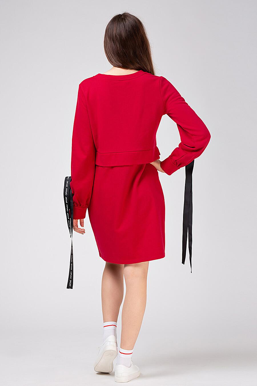 Платье для женщин OPIUM 649171 купить оптом от производителя. Совместная покупка женской одежды в OptMoyo