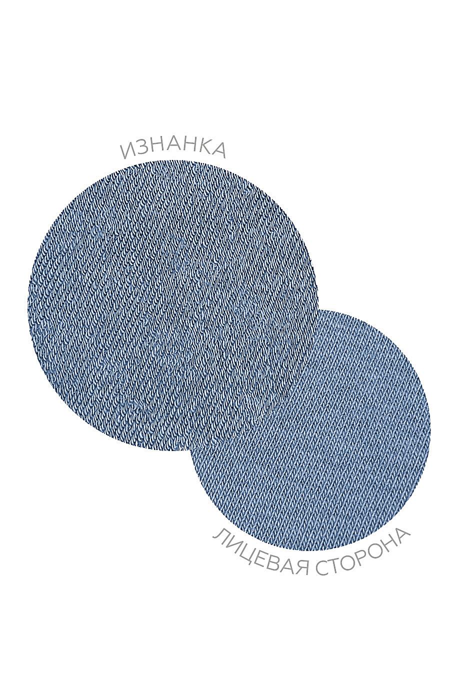 Комбинезон для мальчиков EZANNA 649186 купить оптом от производителя. Совместная покупка детской одежды в OptMoyo