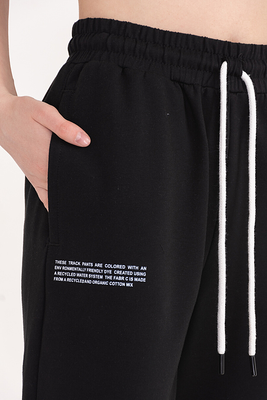 Брюки 16062 для женщин НАТАЛИ 649274 купить оптом от производителя. Совместная покупка женской одежды в OptMoyo