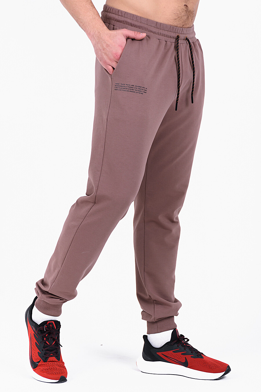 Костюм 16061 для мужчин НАТАЛИ 649276 купить оптом от производителя. Совместная покупка мужской одежды в OptMoyo