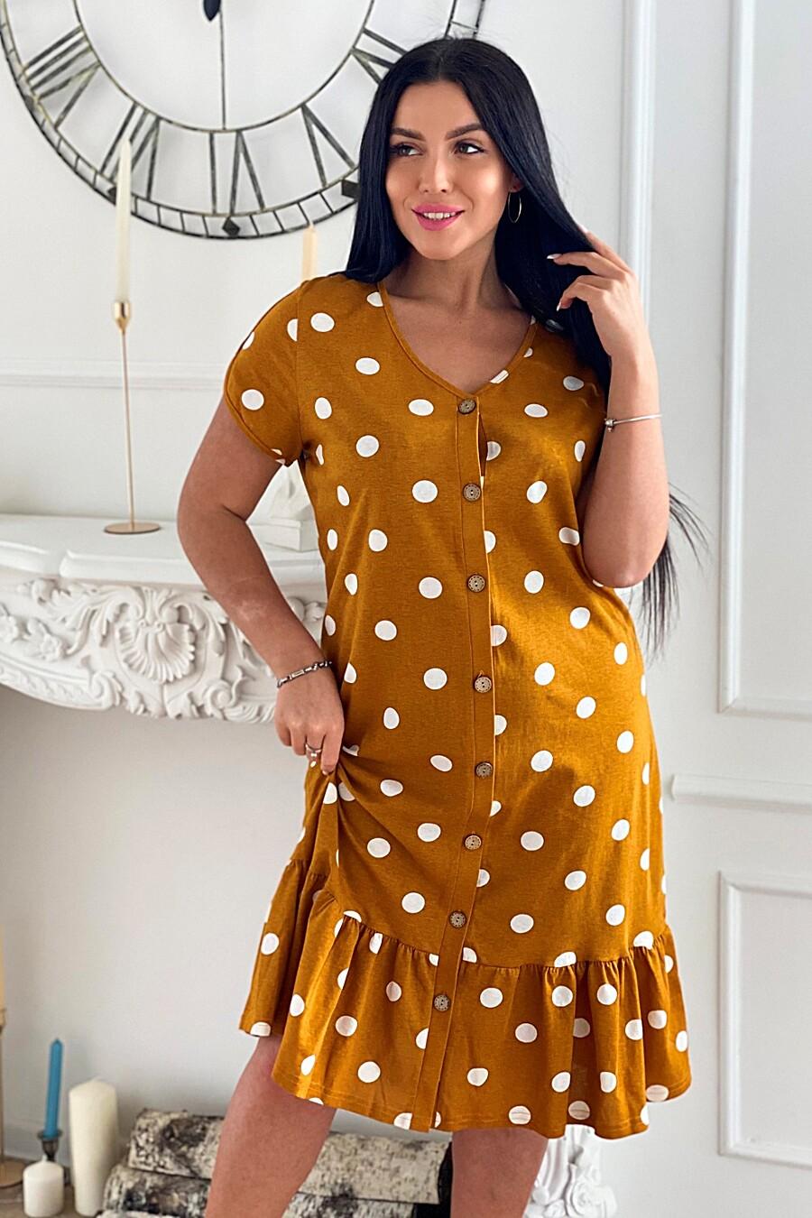 Платье 7269 для женщин НАТАЛИ 649299 купить оптом от производителя. Совместная покупка женской одежды в OptMoyo