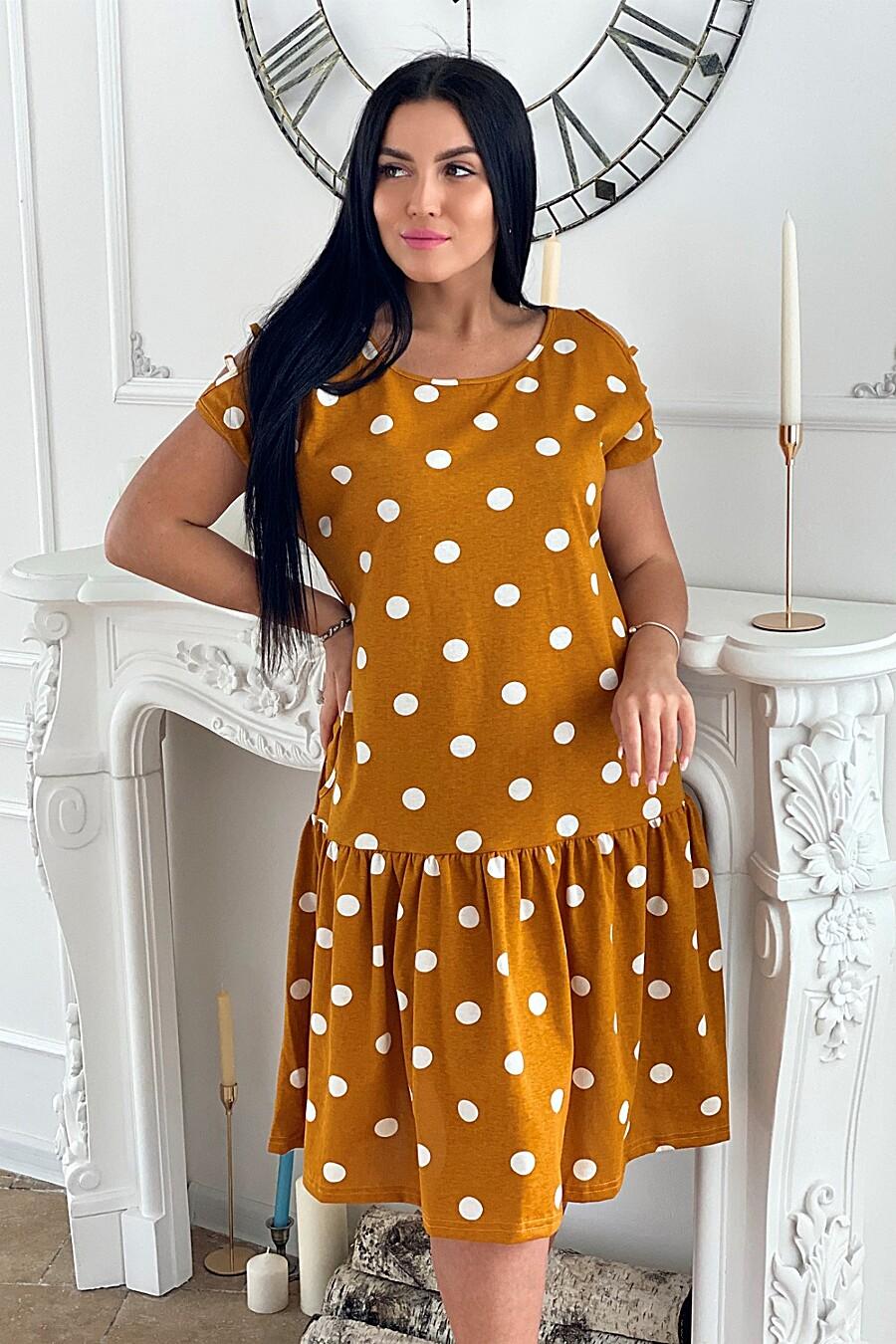 Платье 7268 для женщин НАТАЛИ 649301 купить оптом от производителя. Совместная покупка женской одежды в OptMoyo