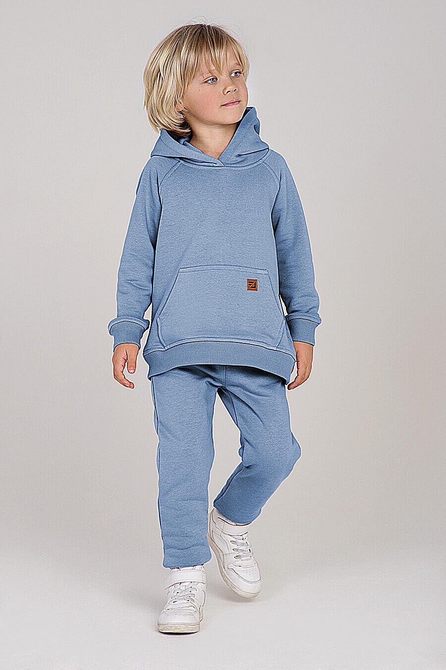 Худи для мальчиков EZANNA 649360 купить оптом от производителя. Совместная покупка детской одежды в OptMoyo