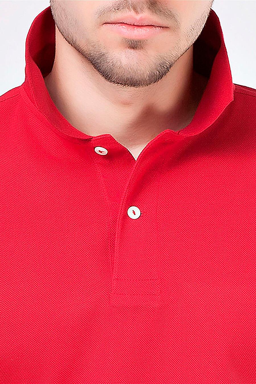Футболка для мужчин OPIUM 649381 купить оптом от производителя. Совместная покупка мужской одежды в OptMoyo