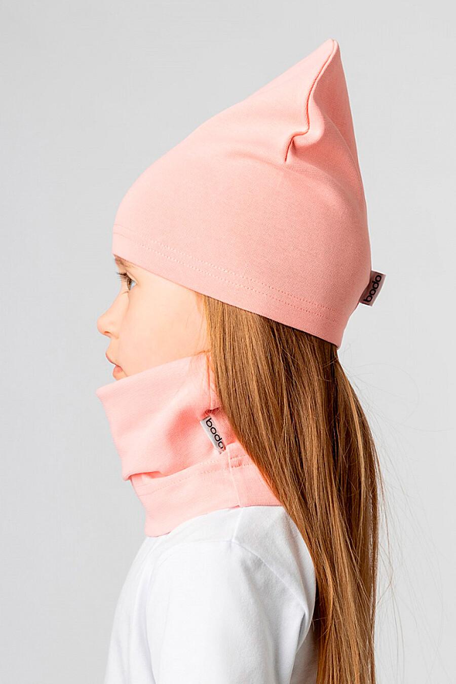 Шапка для девочек BODO 649398 купить оптом от производителя. Совместная покупка детской одежды в OptMoyo