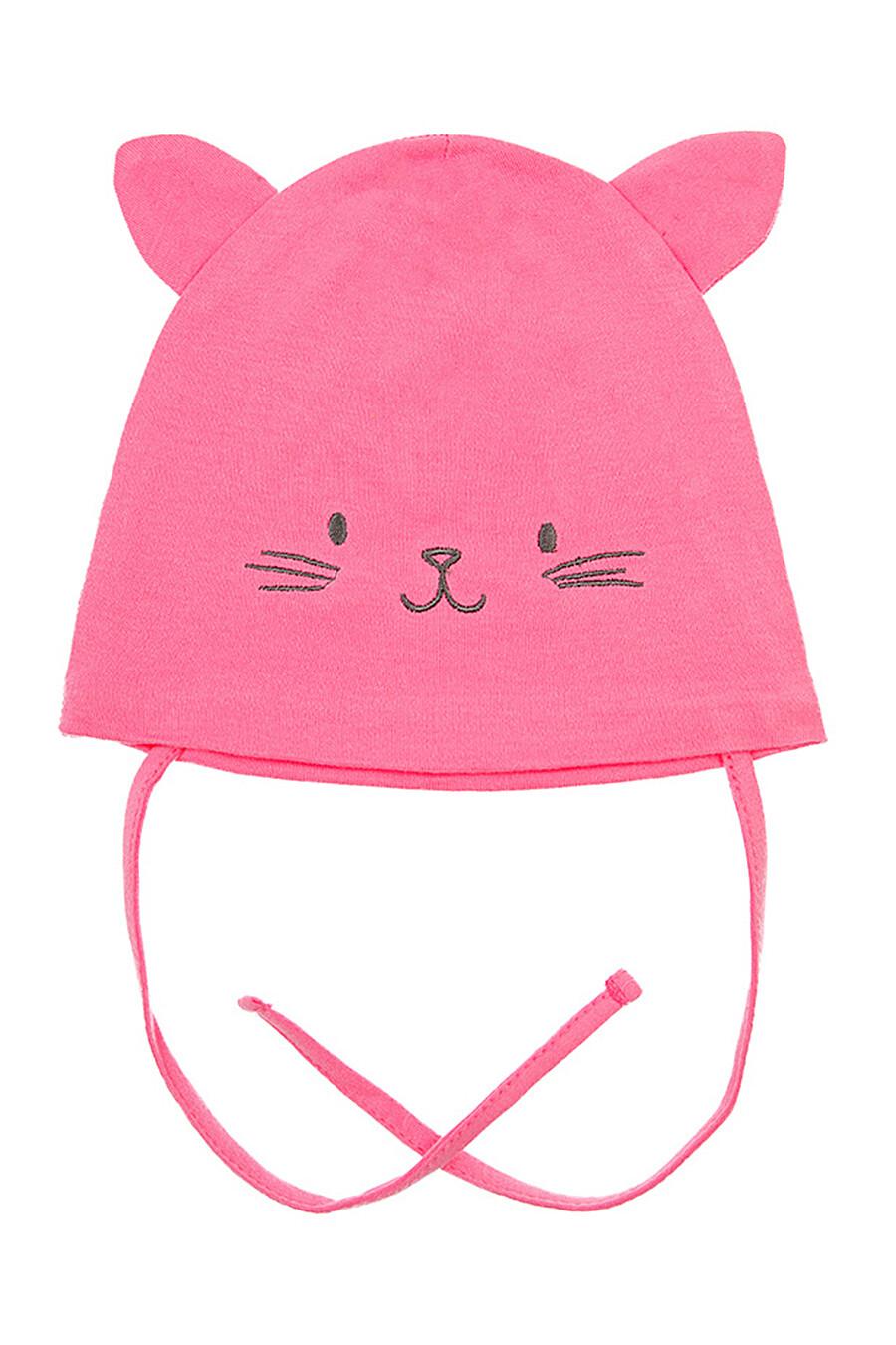 Шапка 2 шт. для девочек PLAYTODAY 649426 купить оптом от производителя. Совместная покупка детской одежды в OptMoyo