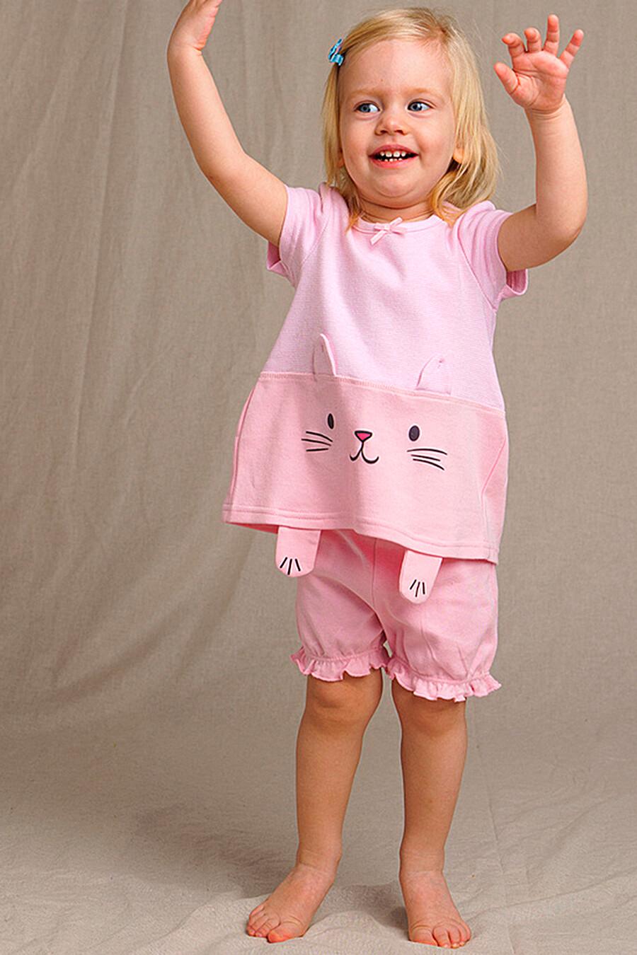 Комплект (Брюки+Футболка) для девочек PLAYTODAY 649448 купить оптом от производителя. Совместная покупка детской одежды в OptMoyo