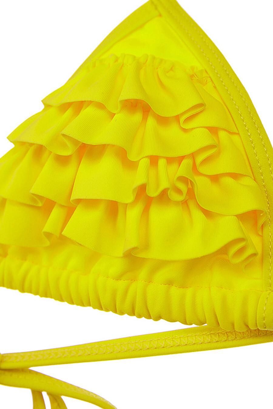Купальник для девочек PLAYTODAY 649459 купить оптом от производителя. Совместная покупка детской одежды в OptMoyo