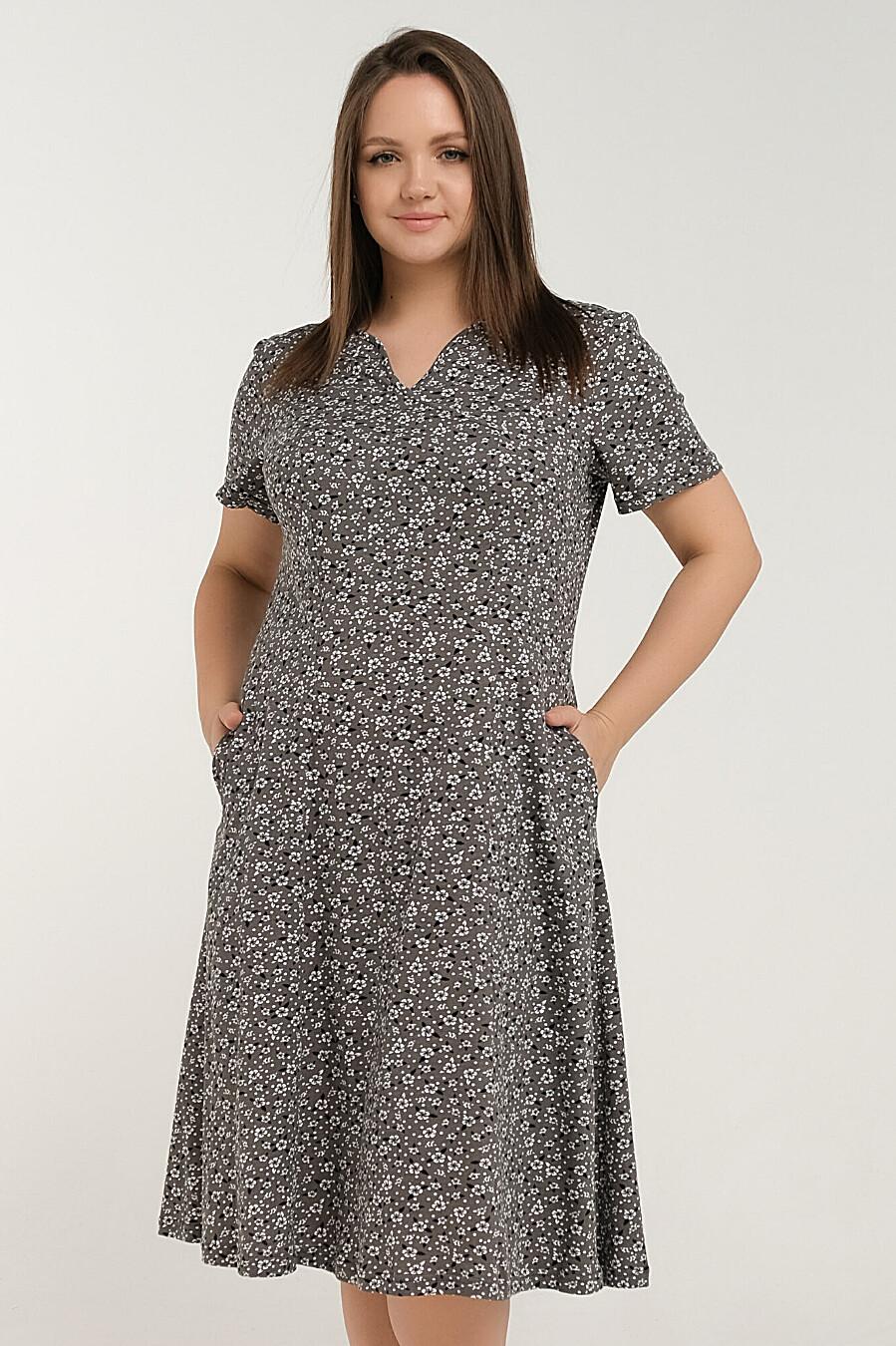 Платье ODEVAITE (649560), купить в Moyo.moda
