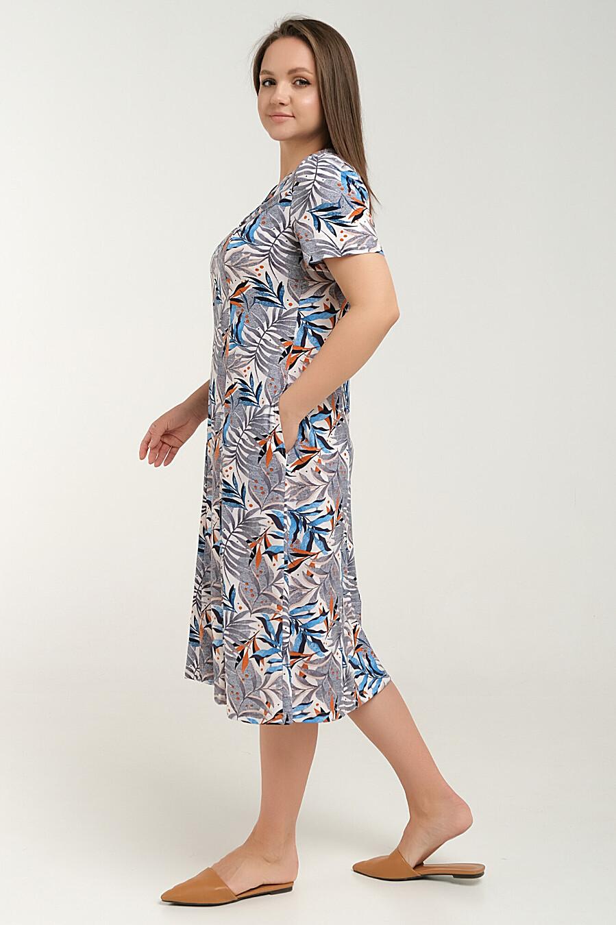 Платье ODEVAITE (649562), купить в Moyo.moda