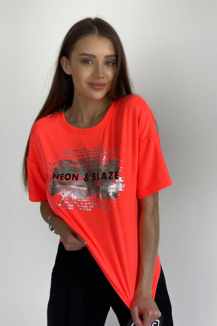 Футболка 8080 для женщин НАТАЛИ 649581 купить оптом от производителя. Совместная покупка женской одежды в OptMoyo