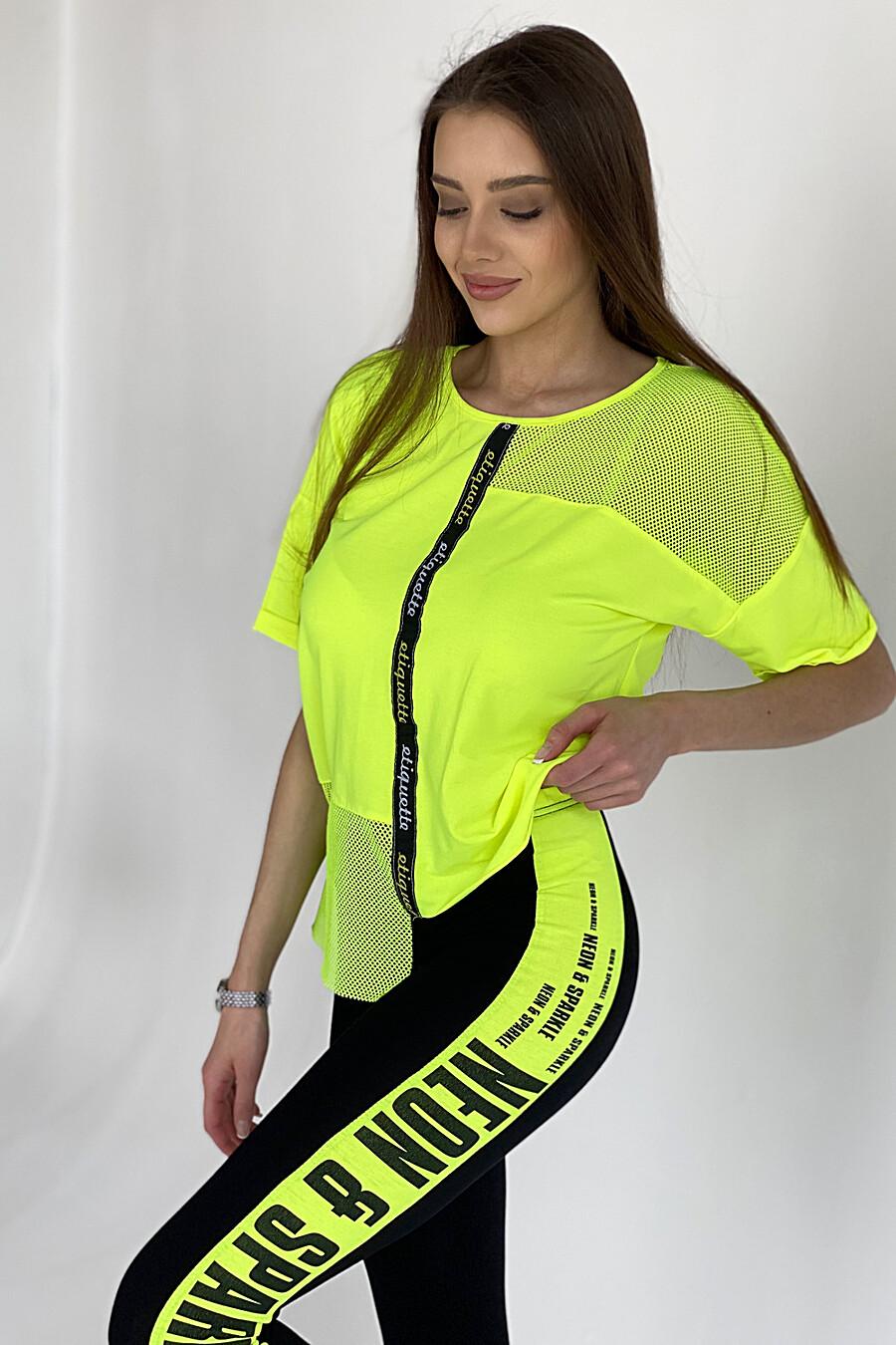 Лосины 8076 для женщин НАТАЛИ 649587 купить оптом от производителя. Совместная покупка женской одежды в OptMoyo