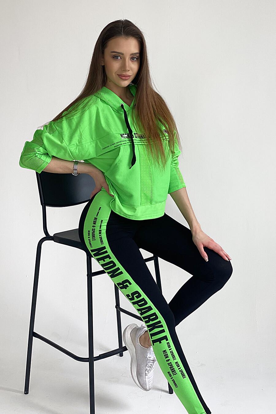 Лосины 8076 для женщин НАТАЛИ 649588 купить оптом от производителя. Совместная покупка женской одежды в OptMoyo