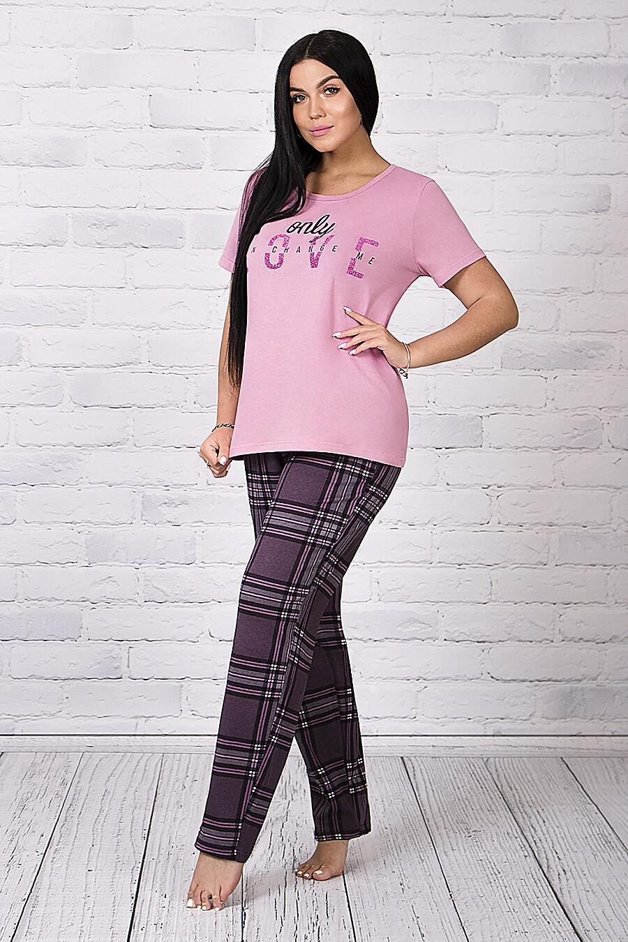 Костюм 25186 для женщин НАТАЛИ 649595 купить оптом от производителя. Совместная покупка женской одежды в OptMoyo