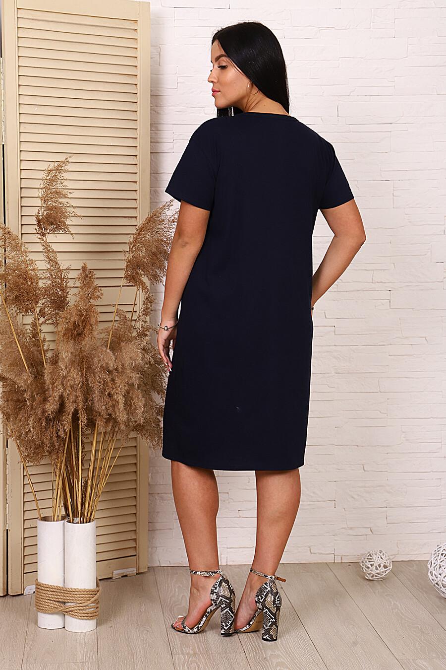 Туника 12766 для женщин НАТАЛИ 649596 купить оптом от производителя. Совместная покупка женской одежды в OptMoyo