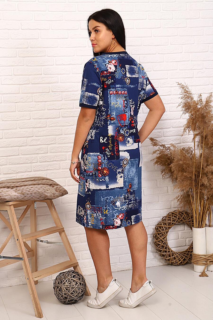 Туника 12781 для женщин НАТАЛИ 649597 купить оптом от производителя. Совместная покупка женской одежды в OptMoyo