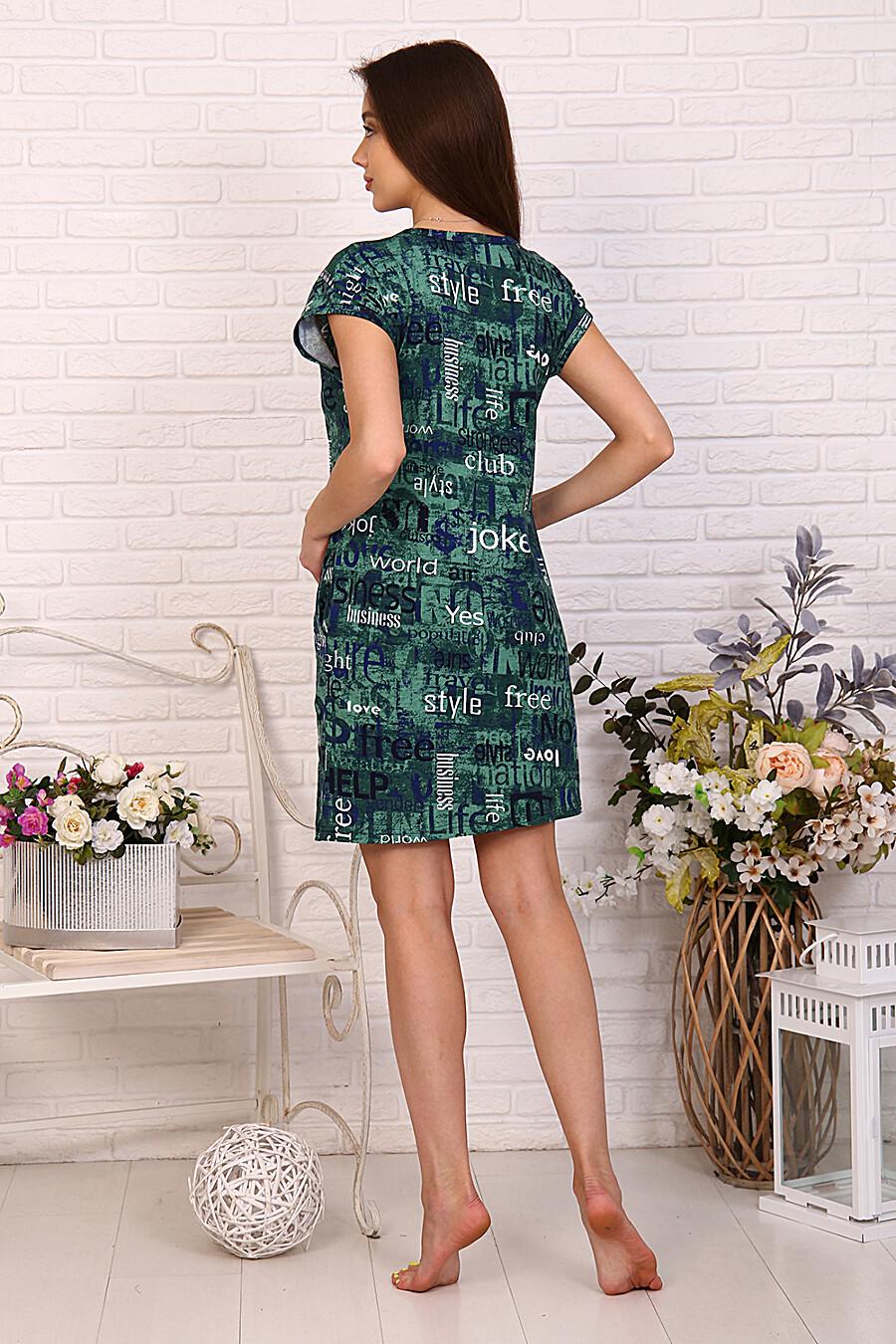 Туника 12750 для женщин НАТАЛИ 649599 купить оптом от производителя. Совместная покупка женской одежды в OptMoyo
