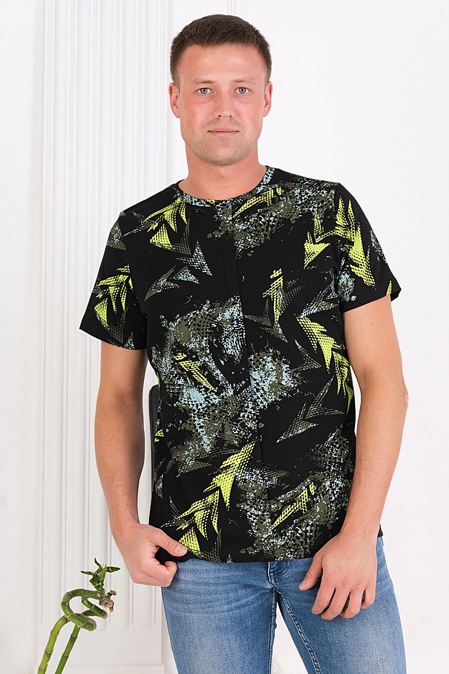 Футболка 5669 для мужчин НАТАЛИ 649601 купить оптом от производителя. Совместная покупка мужской одежды в OptMoyo