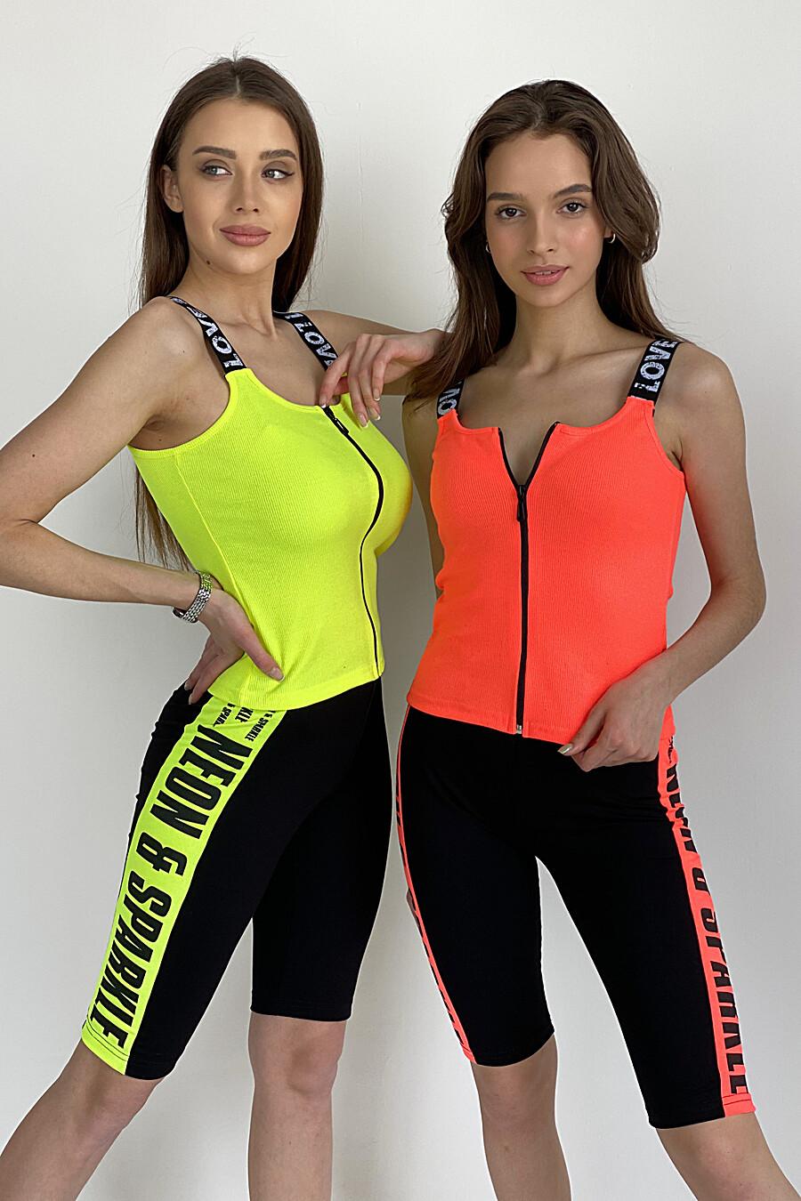 Бриджи 8101 для женщин НАТАЛИ 649627 купить оптом от производителя. Совместная покупка женской одежды в OptMoyo