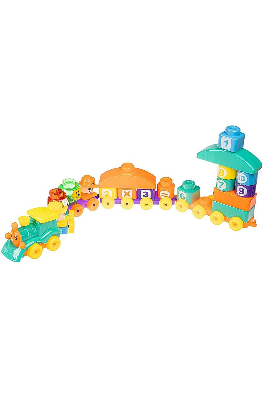 Конструктор  для детей BONNA 655193 купить оптом от производителя. Совместная покупка игрушек в OptMoyo