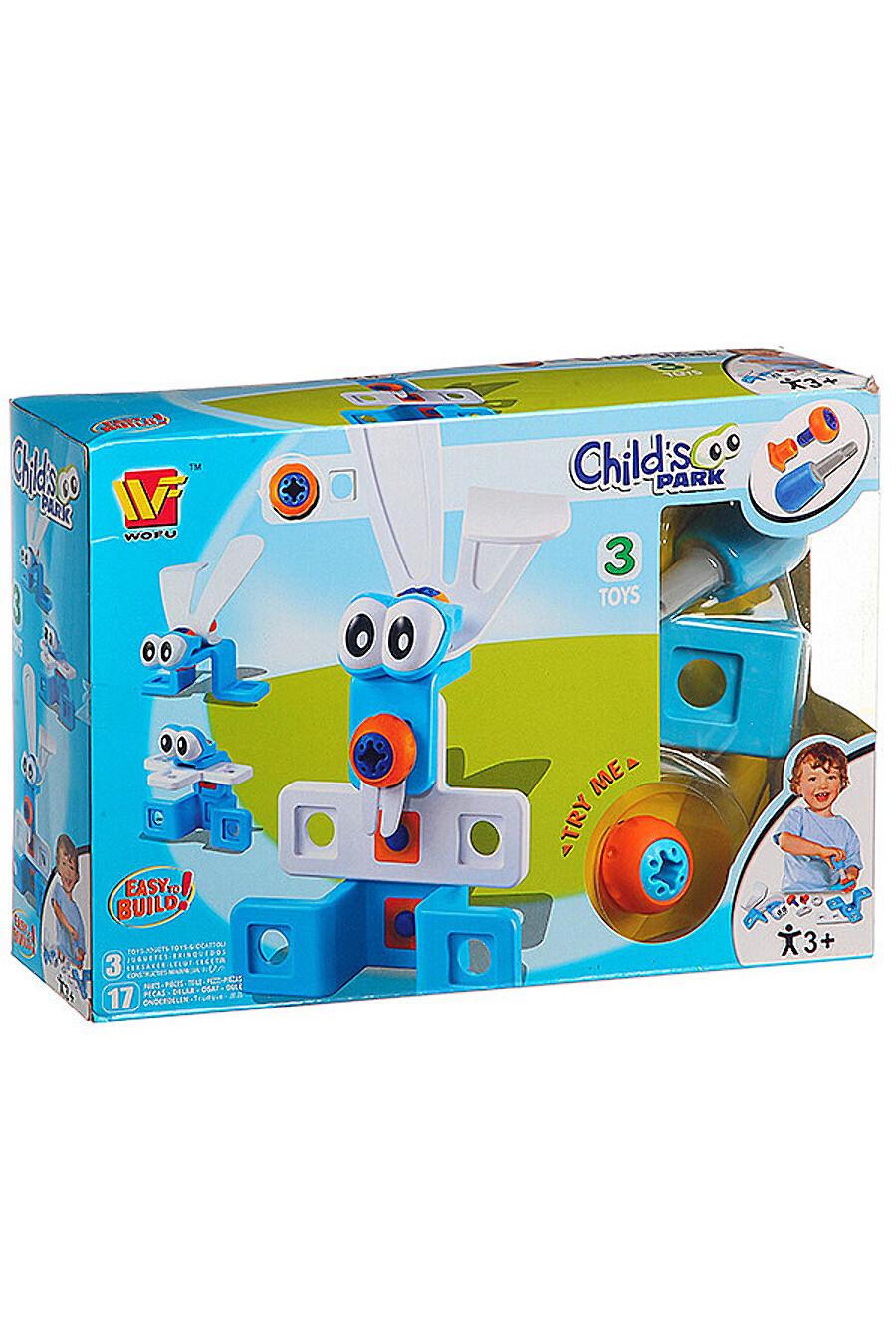 Конструктор  для детей BONNA 655197 купить оптом от производителя. Совместная покупка игрушек в OptMoyo