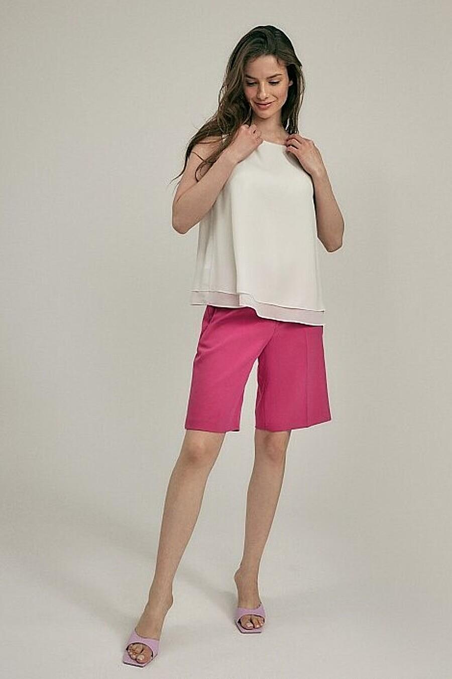 Топ для женщин CALISTA 655303 купить оптом от производителя. Совместная покупка женской одежды в OptMoyo