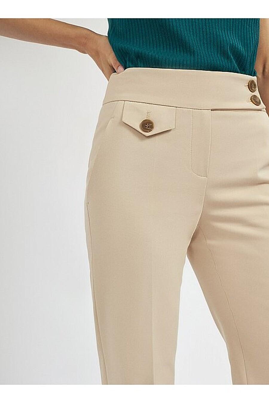 Брюки для женщин CALISTA 655306 купить оптом от производителя. Совместная покупка женской одежды в OptMoyo