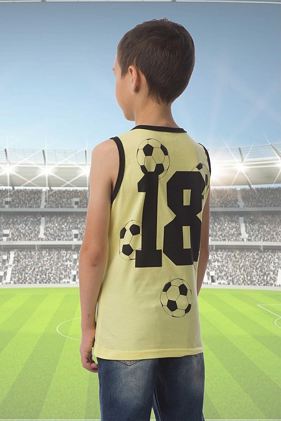 Майка 5038 детская для мальчиков НАТАЛИ 655310 купить оптом от производителя. Совместная покупка детской одежды в OptMoyo