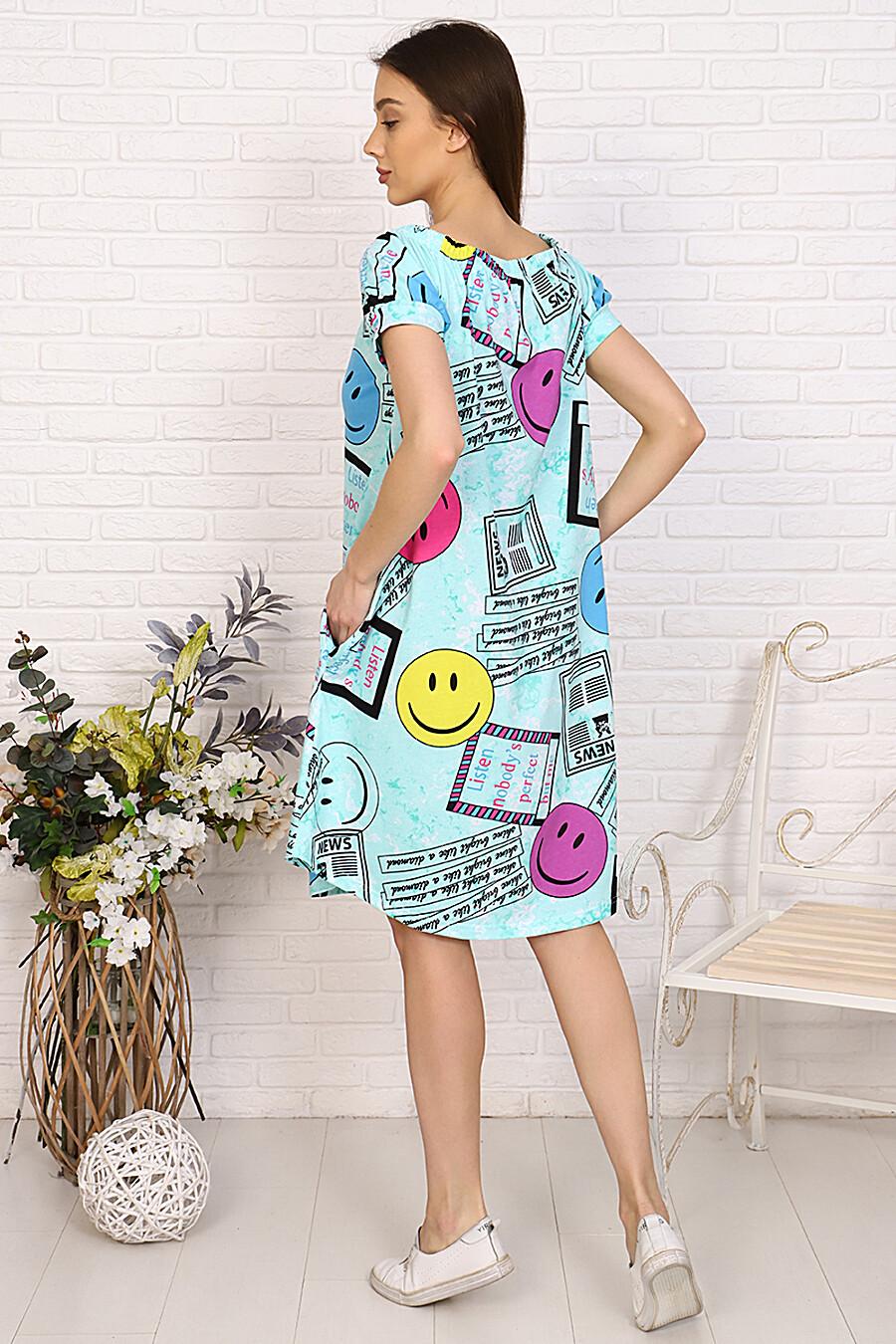 Сарафан 15154 для женщин НАТАЛИ 657804 купить оптом от производителя. Совместная покупка женской одежды в OptMoyo