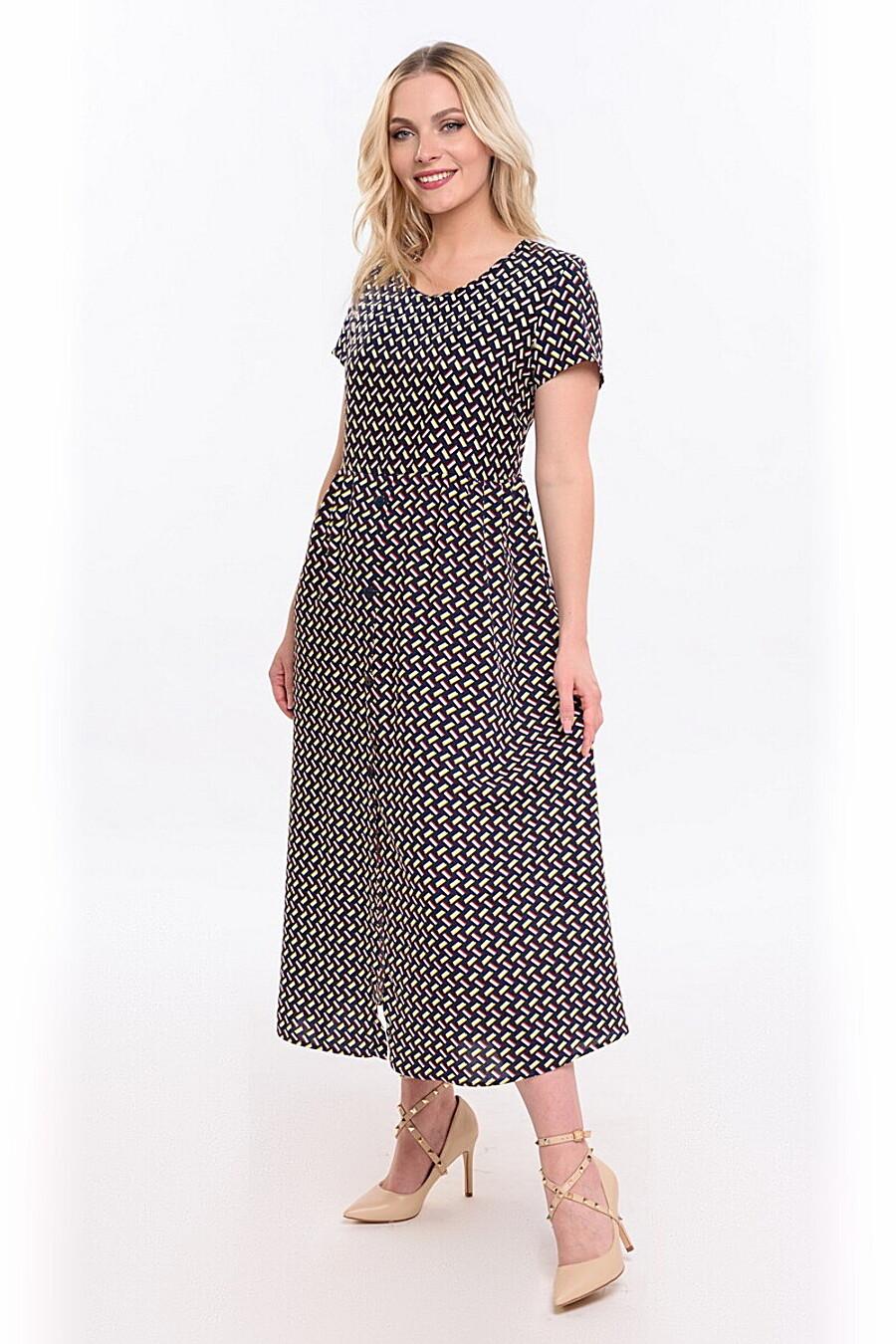 Платье RISE (665741), купить в Moyo.moda