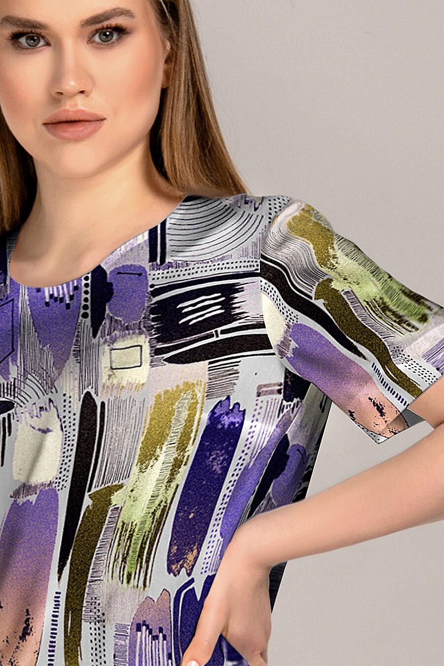 Платье VISAVIS (665901), купить в Moyo.moda