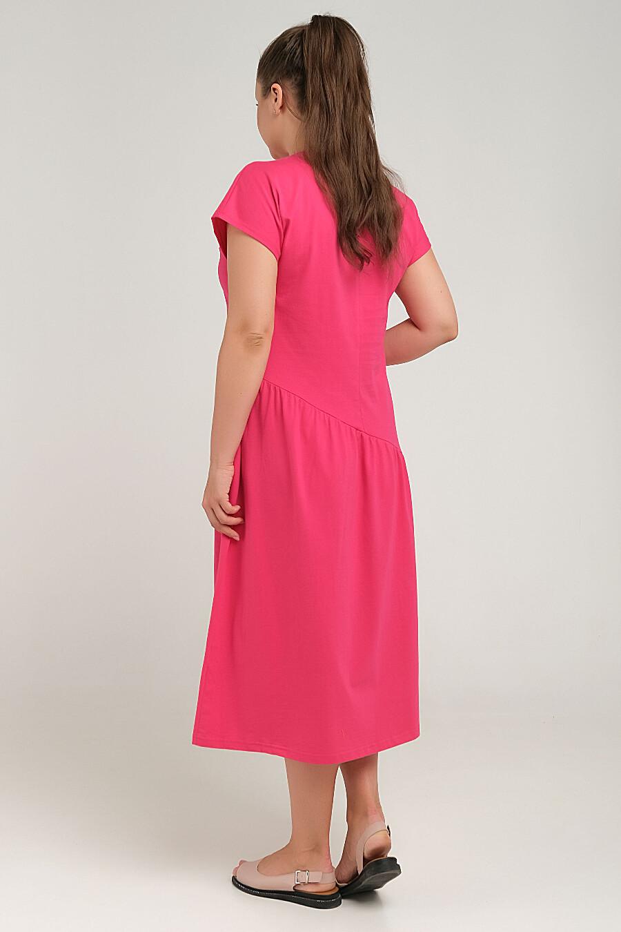 Платье ODEVAITE (665933), купить в Moyo.moda