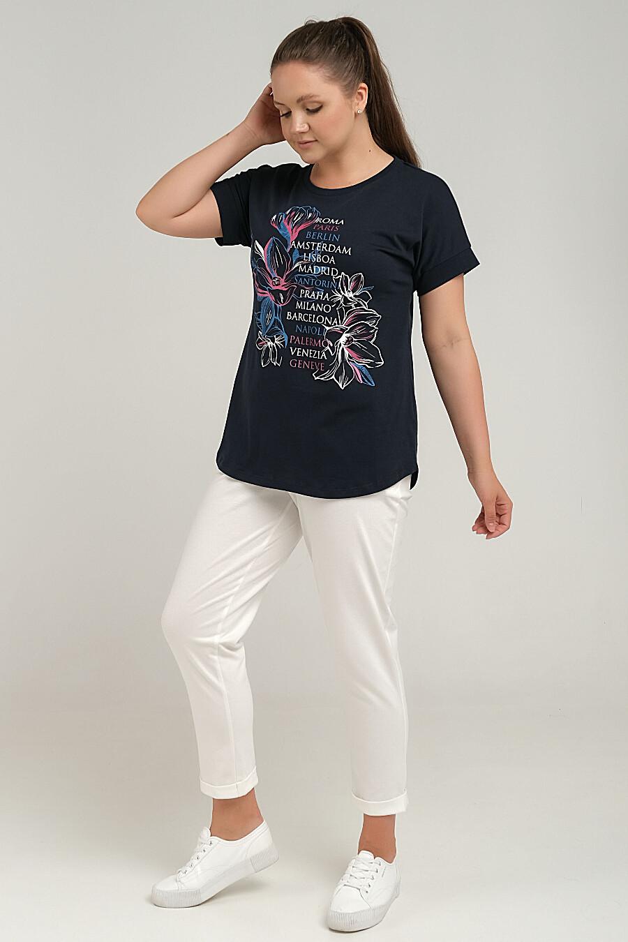 Костюм (футболка+брюки) ODEVAITE (665939), купить в Moyo.moda