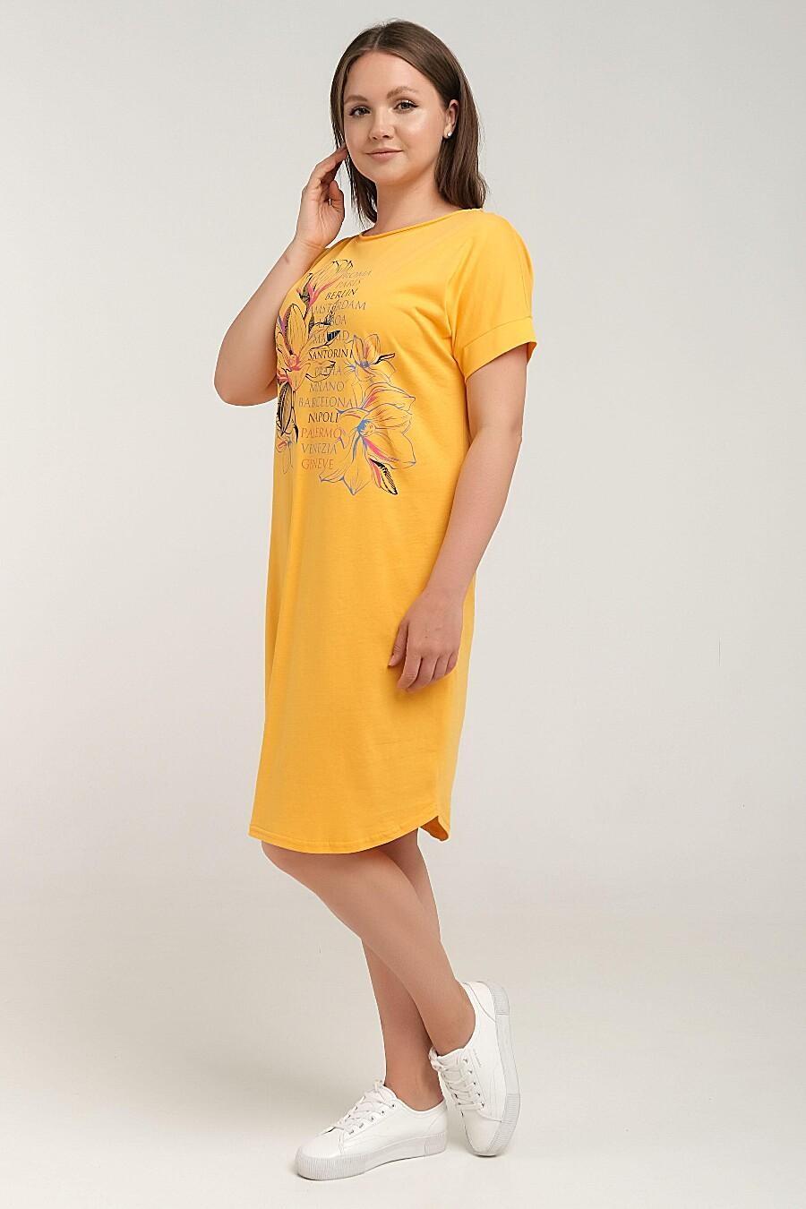 Платье ODEVAITE (665966), купить в Moyo.moda