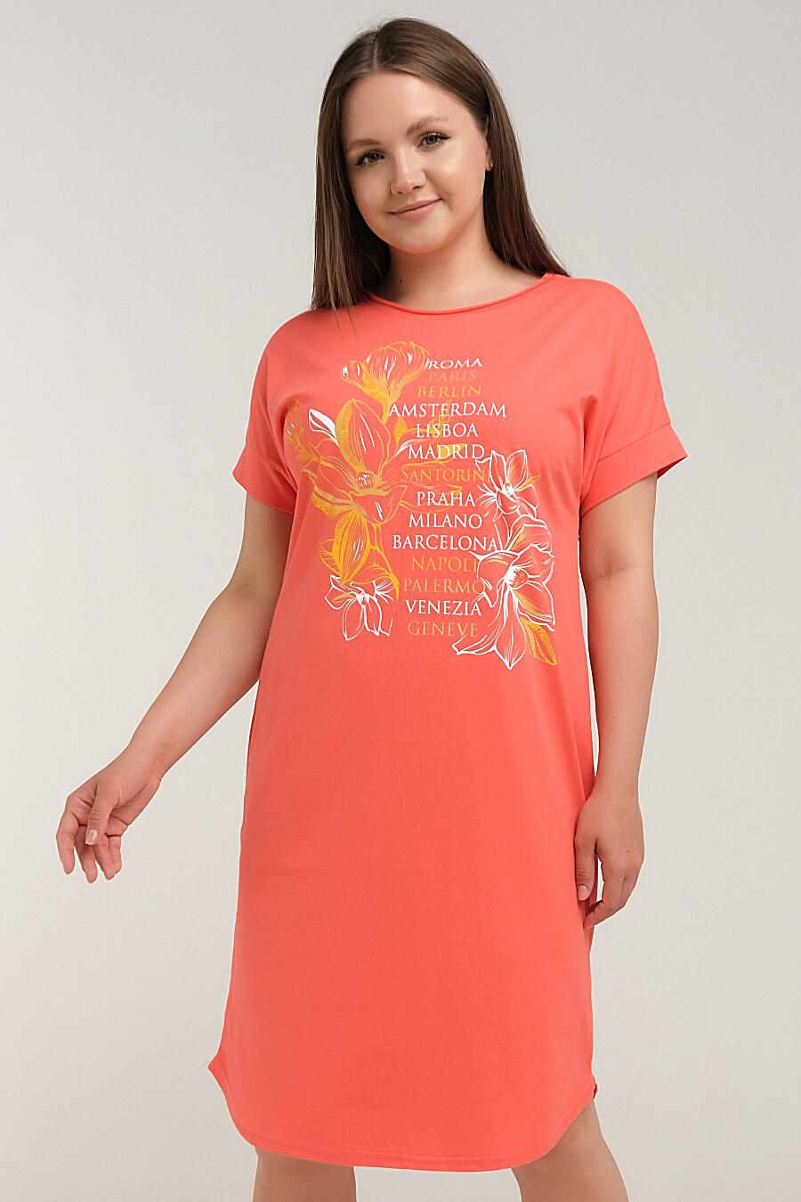 Платье ODEVAITE (665967), купить в Moyo.moda
