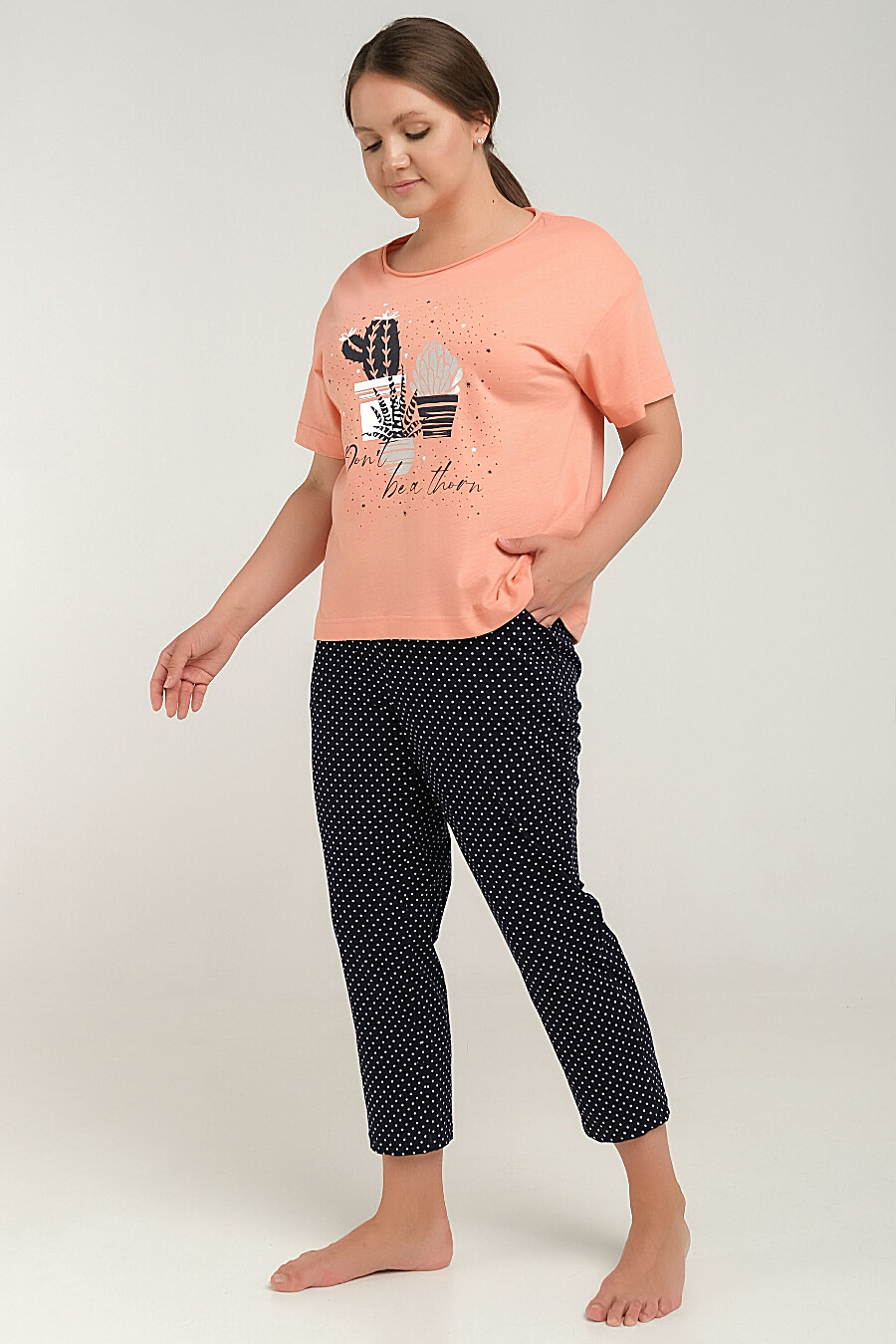 Комплект (футболка+брюки) ODEVAITE (665988), купить в Moyo.moda