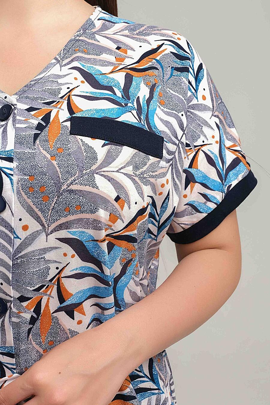 Халат ODEVAITE (665997), купить в Moyo.moda