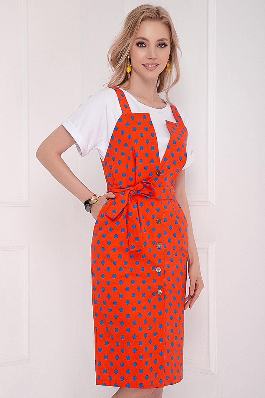 Сарафан BELLOVERA (666299), купить в Moyo.moda