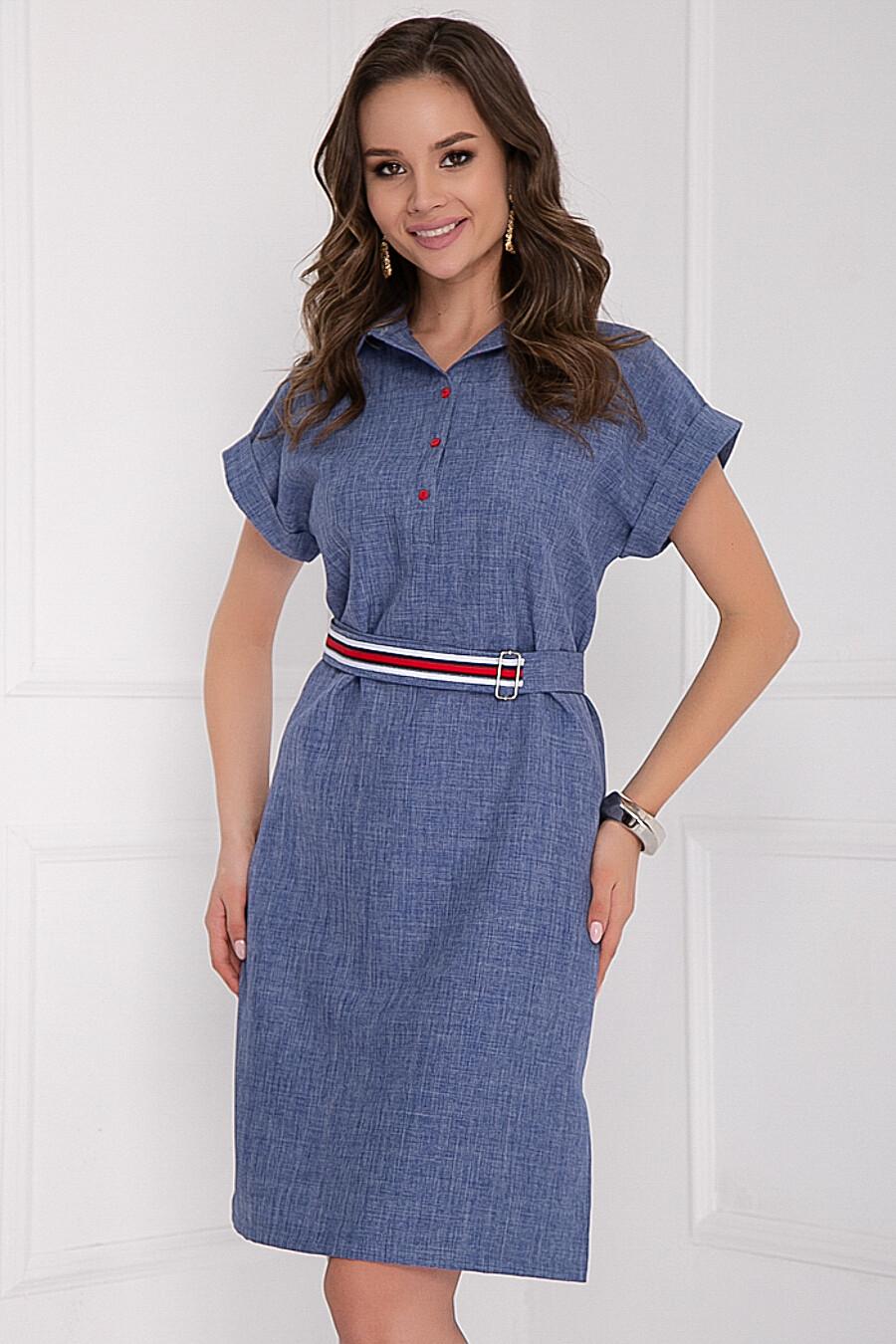 Платье BELLOVERA (666300), купить в Moyo.moda