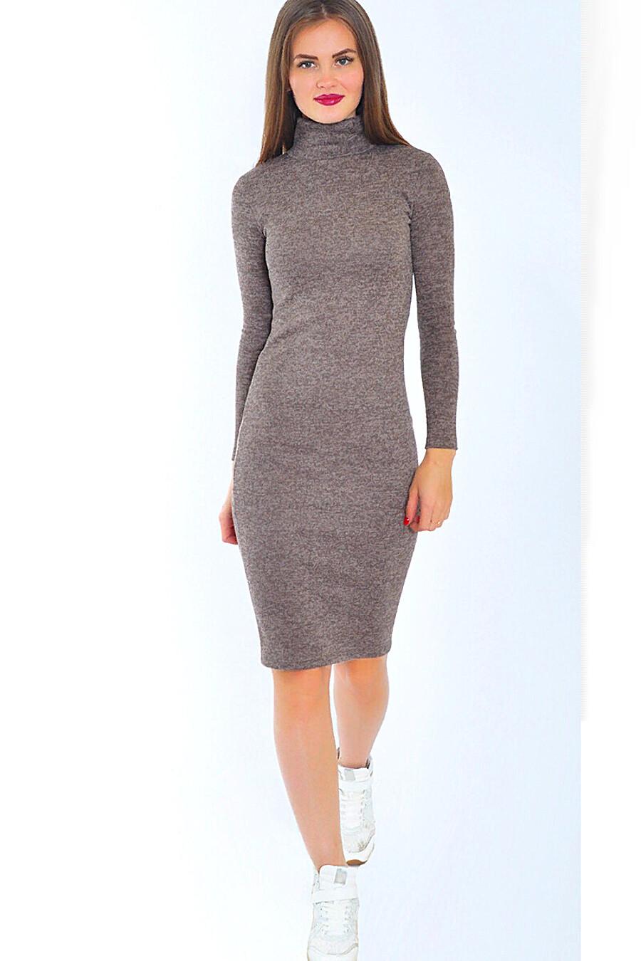 Платье RISE (666324), купить в Moyo.moda