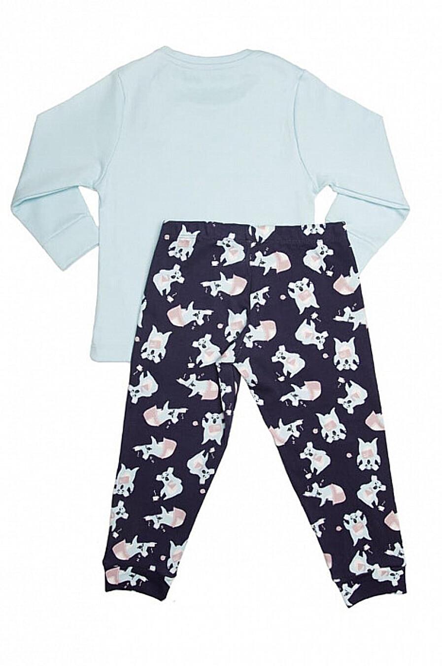 Пижама MARK FORMELLE (666387), купить в Moyo.moda