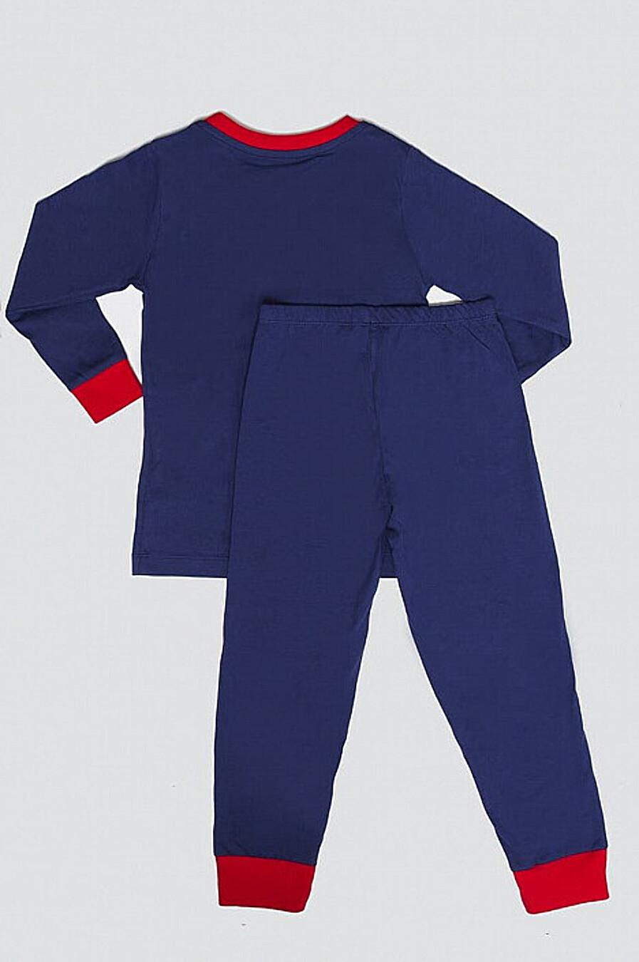 Пижама MARK FORMELLE (666422), купить в Moyo.moda