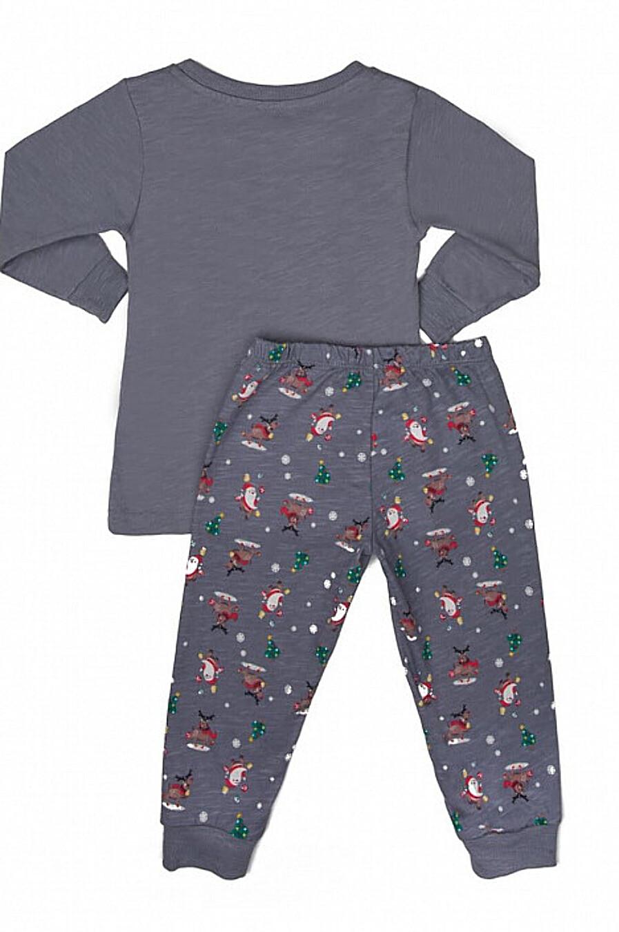 Пижама MARK FORMELLE (666423), купить в Moyo.moda