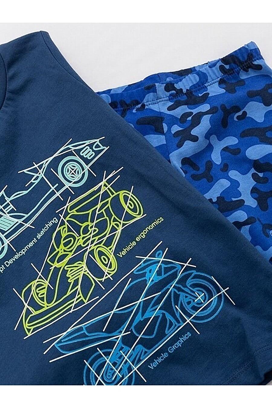 Пижама MARK FORMELLE (666431), купить в Moyo.moda