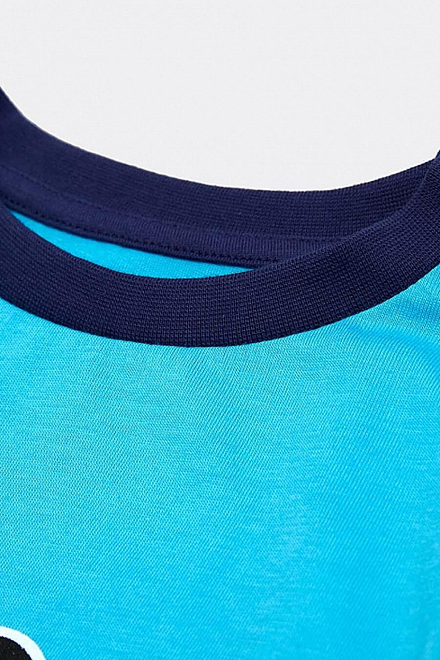 Пижама MARK FORMELLE (666433), купить в Moyo.moda