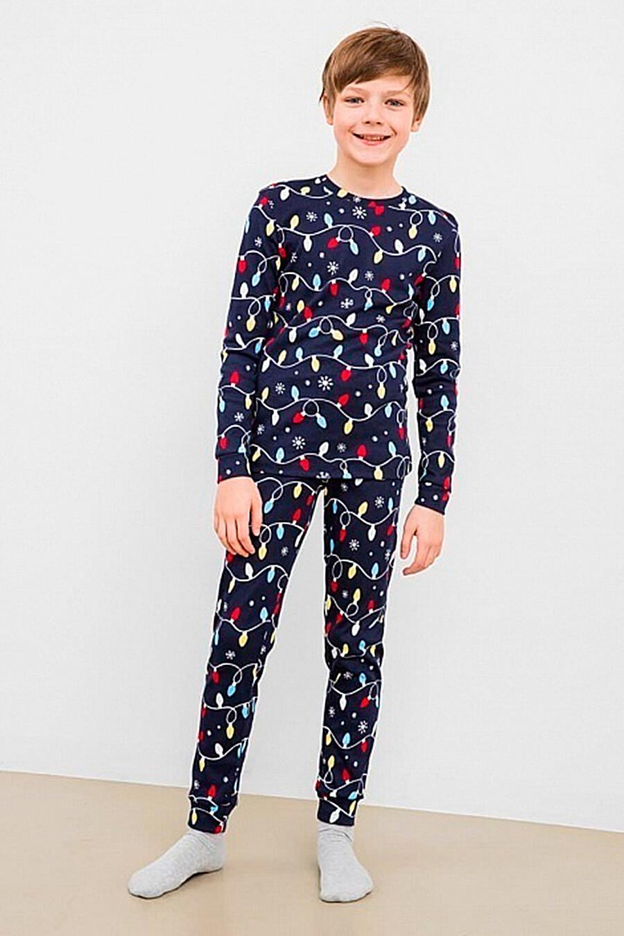 Пижама MARK FORMELLE (666448), купить в Moyo.moda