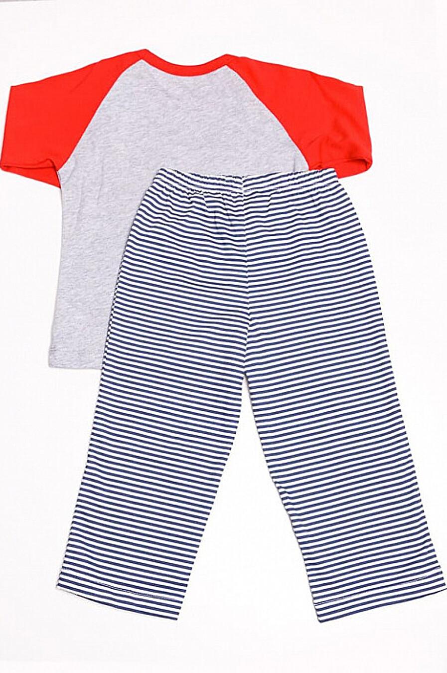 Пижама (Джемпер+Брюки) MARK FORMELLE (666457), купить в Moyo.moda