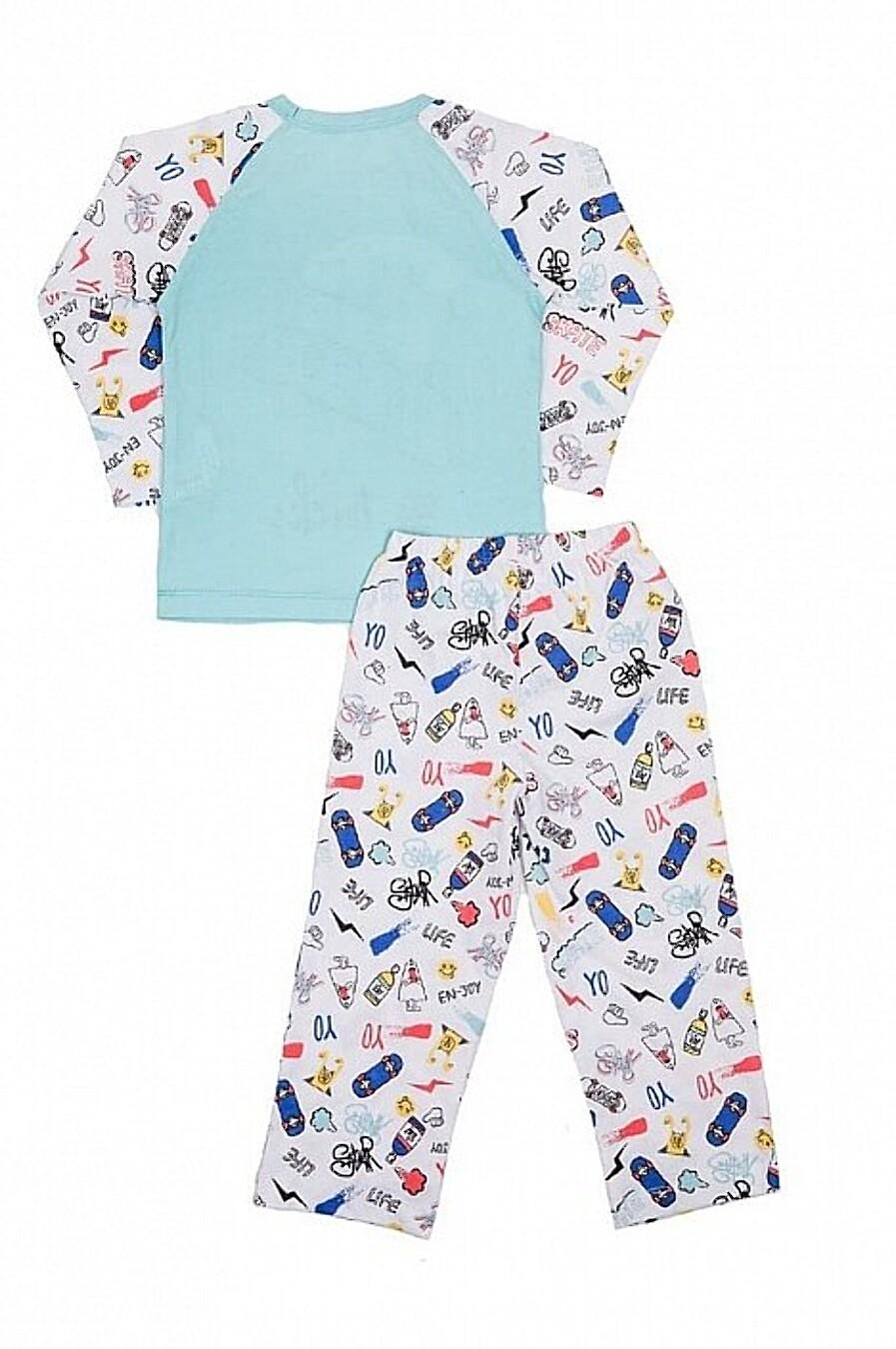 Пижама (Джемпер+Брюки) MARK FORMELLE (666459), купить в Moyo.moda