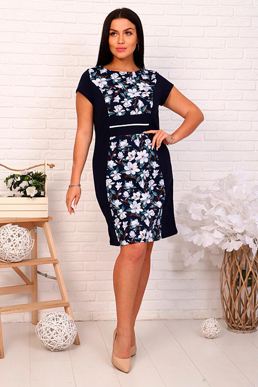 Платье СОФИЯ37 (666509), купить в Moyo.moda