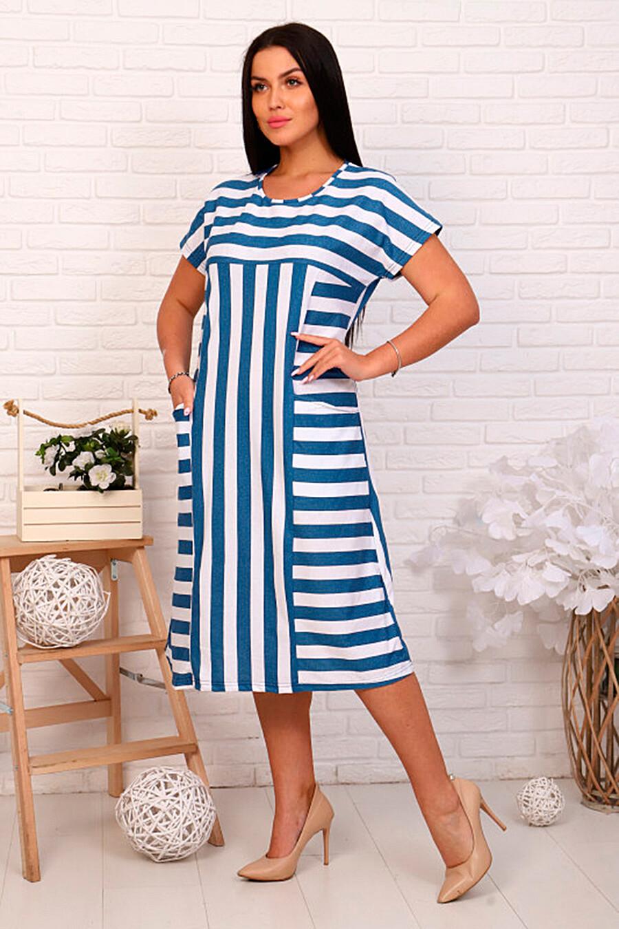 Платье СОФИЯ37 (666510), купить в Moyo.moda